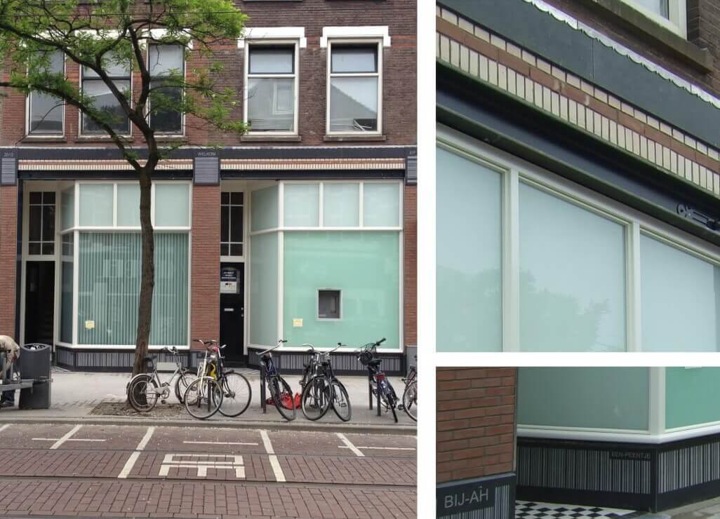 A Nieuwe Binnenweg 286 Rotterdam Wubben.Chan Architecten