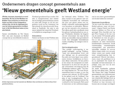 7 Gemeentehuis Westland Wubben.Chan Architecten
